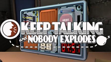Keep Talking and Nobody Explodes  (мультиплатформа)